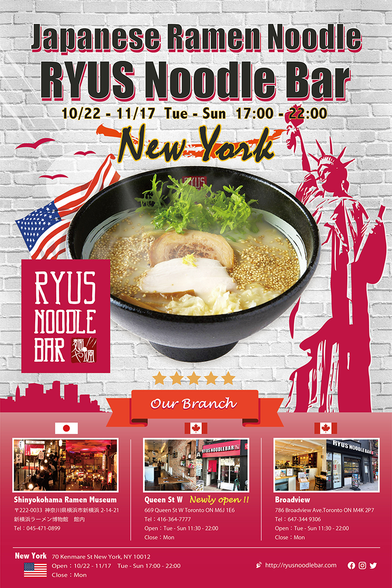 RYUS Noodle Bar Chosen as First Canadian Representative  in Exclusive Pop-up Ramen Shop in New York City